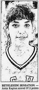 Picture of Anita Kaplan, Bethlehem Central (N.Y.) basketball player. From The Daily Gazette, Schenectady, New York, March 21, 1990.