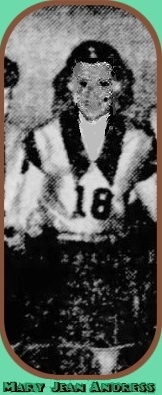 Comanche High School (Texas) girls basketball player as freshman, #18, cropped from team photo. From the Fort Worth Star-Telegram, March 15, 1951