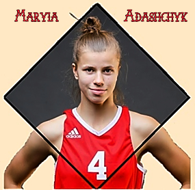 Image of women's basketball player, Maryia Adashchyk, in red #4 uniform of possibly the Belarus national team.