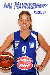 2009 picture of Ana Mavrodineanu, with basketball.