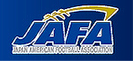 Japan American Football Association (JAFA) logo.