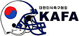 Korea American Football Association (KAFA) logo.