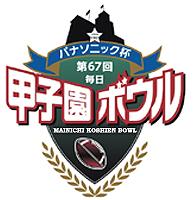 Mainichi Koshien Bowl logo.