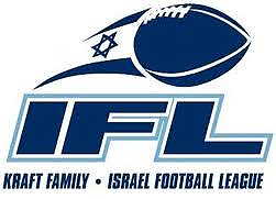 Logo for the IFL, 'Kraft Family • Israel Football League' with football and stylized Israeli flag..
